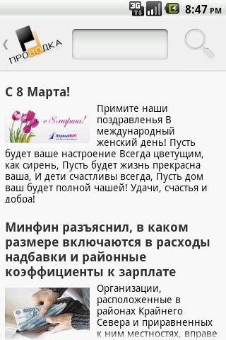 玩財經App|Бизнес новости免費|APP試玩