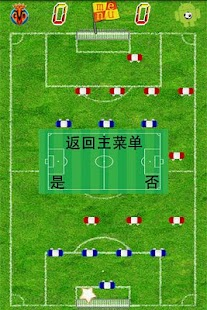 Foosball - screenshot thumbnail
