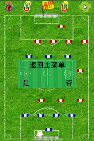 Foosball - screenshot