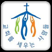수원온누리비전교회