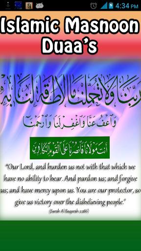 Islamic Prays