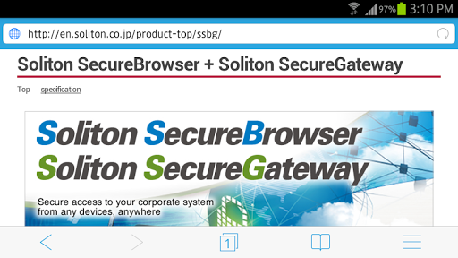 Soliton SecureBrowser Pro 1.8.4 Windows u7528 3