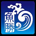 魚勝 潮見表 logo
