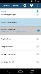 Learn Cantonese Phrasebook Pro- screenshot thumbnail