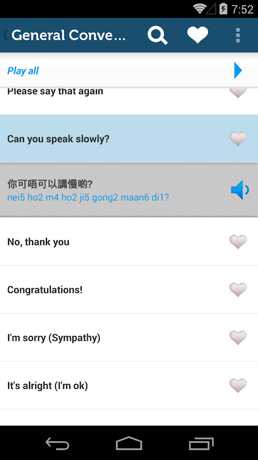 Learn Cantonese Phrasebook Pro- screenshot