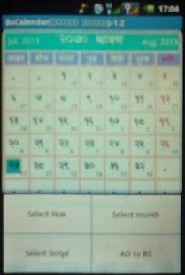 BS Calendar / Patro / पात्रो screenshot
