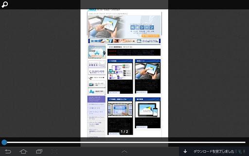 KAITO PDF Viewer 1.0.2 Windows u7528 3