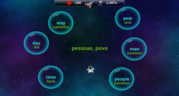 English Words for Portuguese - screenshot thumbnail