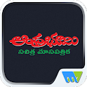 Andhra Bhoomi Monthly icon
