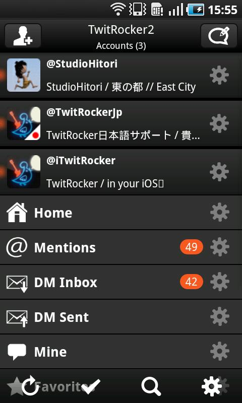 TwitRocker2 for Twitter - screenshot