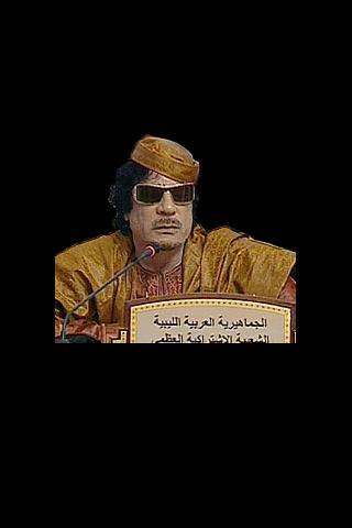 Gaddafi Soundboard القذافي - screenshot