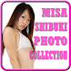 Misa Shibuki Photographs 3rd