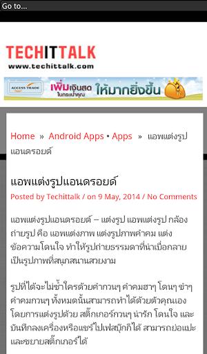 免費下載新聞APP|ข่าวไอที app開箱文|APP開箱王