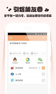 Kuai - screenshot thumbnail