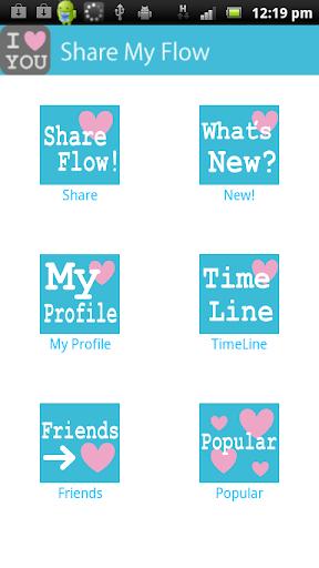 玩免費個人化APP|下載我愛流!動態壁紙 app不用錢|硬是要APP