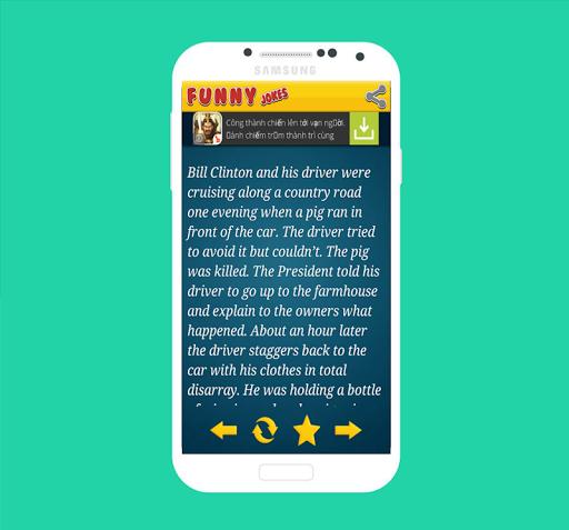 玩娛樂App|有趣的笑话免費|APP試玩
