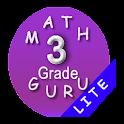 三年生の数学の達人 icon