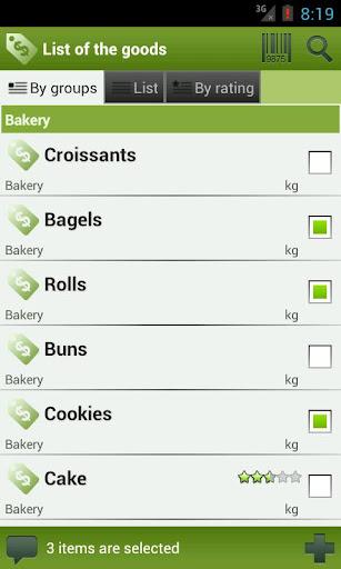 玩免費購物APP|下載LazyShopper  - 購物清單 app不用錢|硬是要APP