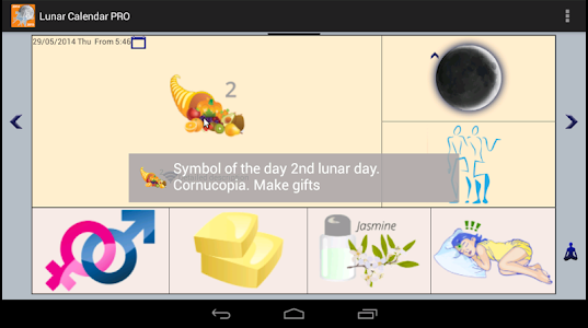 Lunar Calendar PRO 3.0 (Paid)
