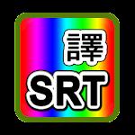 SRT Translation v1.0.4