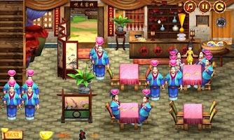 Screenshot of Chinatown Inn