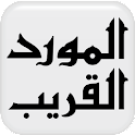 Arabic <-> English dictionary icon