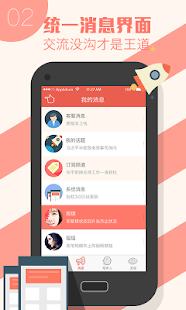 抬杠- screenshot thumbnail