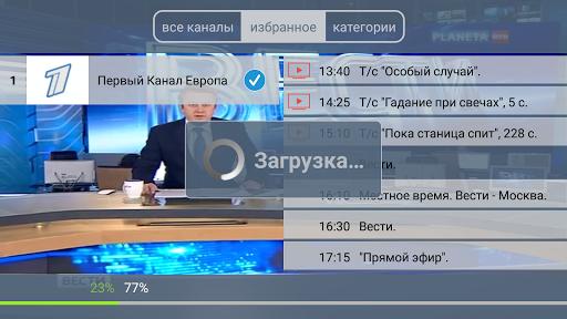 TeleParkTV 媒體與影片 App-愛順發玩APP
