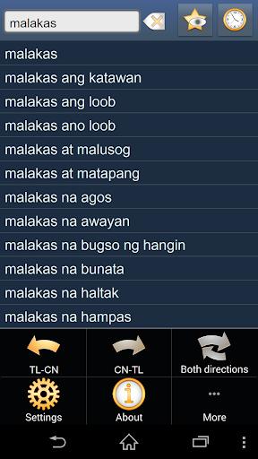菲律宾语 - 中文 字典