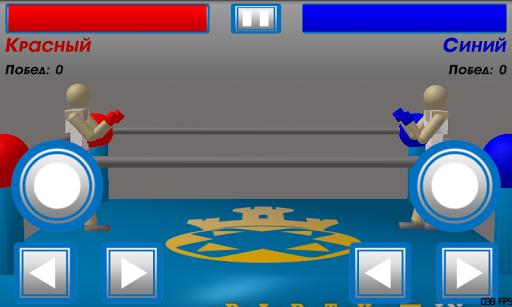 Drunken Wrestlers 1.171 screenshots 6