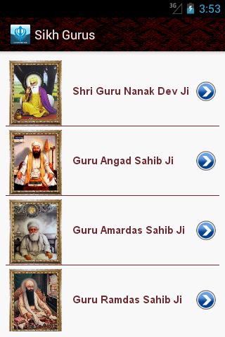 Gurbani Nitnem (with Audio)- screenshot
