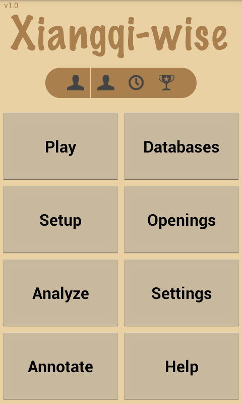 Xiangqi-wise- screenshot