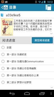 玩書籍App|乐在工作100招免費|APP試玩