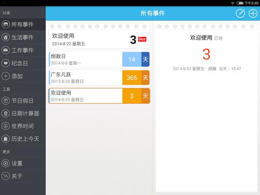 Gerrit Code Review - CyanogenMod