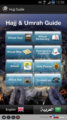 Hajj Umrah Dictionary