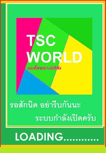 TSC World Plus