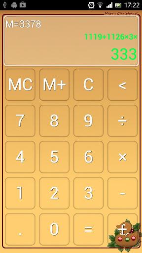 Christmas Calculator