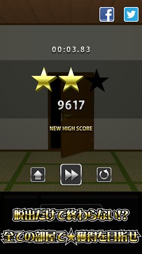 玩冒險App|脱出ゲーム 100 Dreams免費|APP試玩