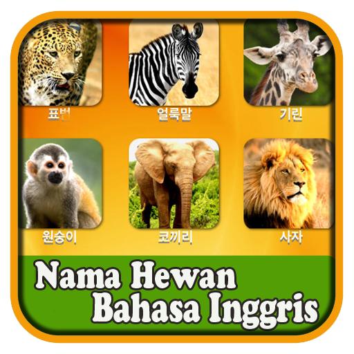 Belajar Bahasa Inggris Hewan