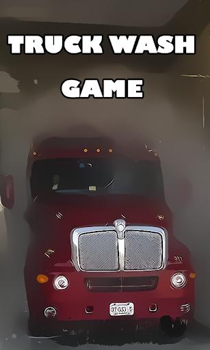 卡车洗净游戏