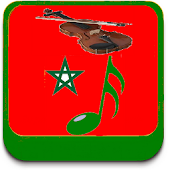 The Moroccan Music Chaabi