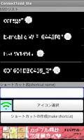 Screenshot of CreateSSID(wifi)shortcuts Lite