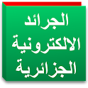 Algerian newspapers icon