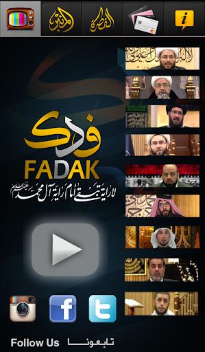 FadakTV