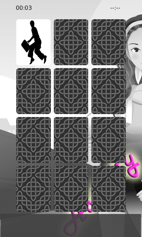 Activity - screenshot