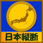 simple game(travel Japan) icon