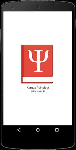 Kamus Psikologi Indonesia