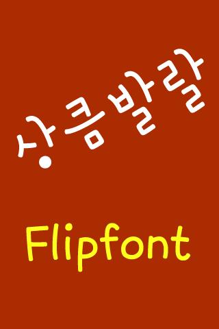 NeoFresh™ Korean Flipfont