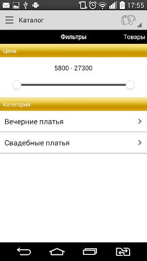 免費購物App|Грация вечера|阿達玩APP