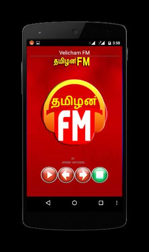 Tamilan FM Radio